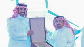 Sipchem supports $266mn fund to aid small Saudi women-led businesses