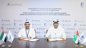 Abu Dhabi Maritime Academy and ADNOC Logistics & Services sign MoU to offer cadetships to Emirati students