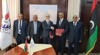 Libya NOC and Wintershall to establish joint operating company for Sirte Basin concessions