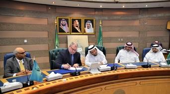 Halliburton presents multimillion dollar software grant to King Abdulaziz University