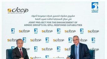 ADNOC signs agreement with JCCP to enhance oil spill capabilities