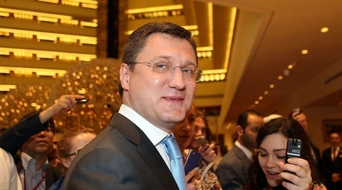 Russia still assessing additional OPEC+ cuts: Energy minister