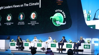 ADNOC plans to be one of the least carbon-intensive oil and gas producers