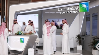 Saudi Aramco will more than double project management portfolio in 2022