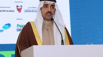 Cover story: Bahrain oil minister on the nation's upstream sector