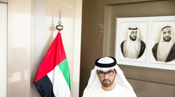 ADNOC Distribution to keep 2020 dividend policy steady