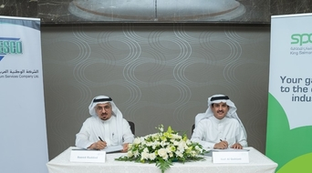 SPARK and Kuwait's NAPESCO plan $100 million investment in oil and gas facility