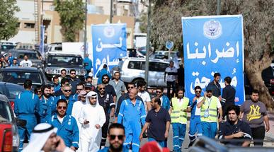 Ambitious Kuwait treads carefully