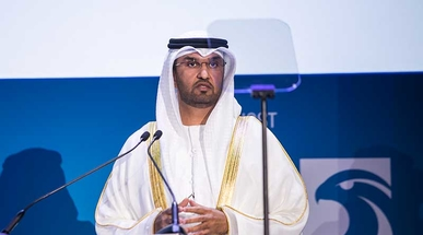 September 2017 Special Report: ADNOC's endeavour to nurture local talent