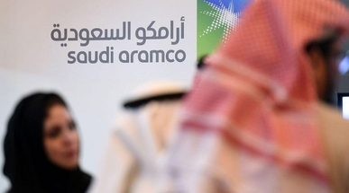Saudi Aramco board to reportedly meet for Sabic bond approval