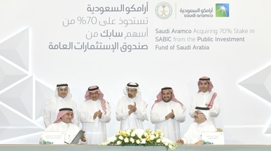 How Saudi Aramco's SABIC acquisiton will impact Saudi Arabia and the energy industry