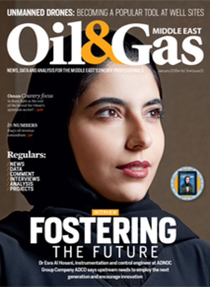 Oil & Gas Middle East - January 2018