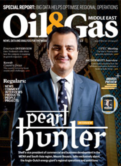 Oil & Gas Middle East - July 2016