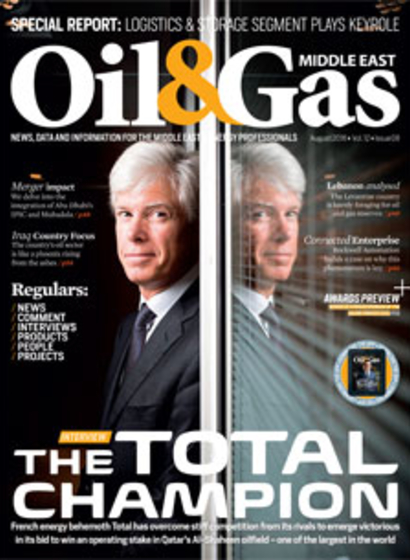Oil & Gas Middle East - August 2016