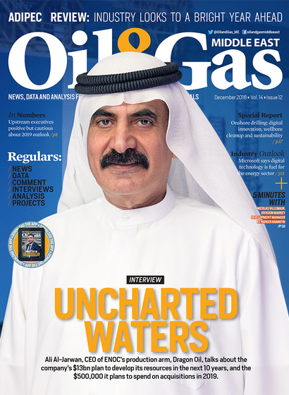 Oil & Gas Middle East - December 2018