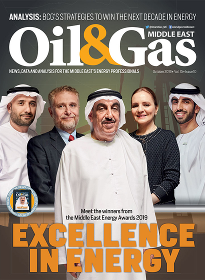 Oil & Gas Middle East - October 2019