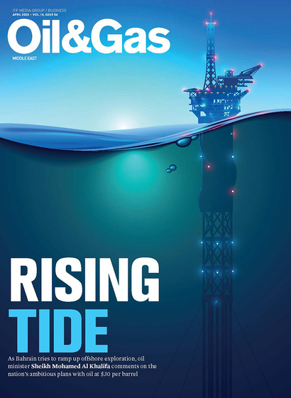 Oil & Gas Middle East - April 2020