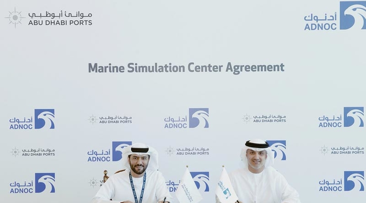 ADNOC, Abu Dhabi Ports to launch high-tech marine simulation centre