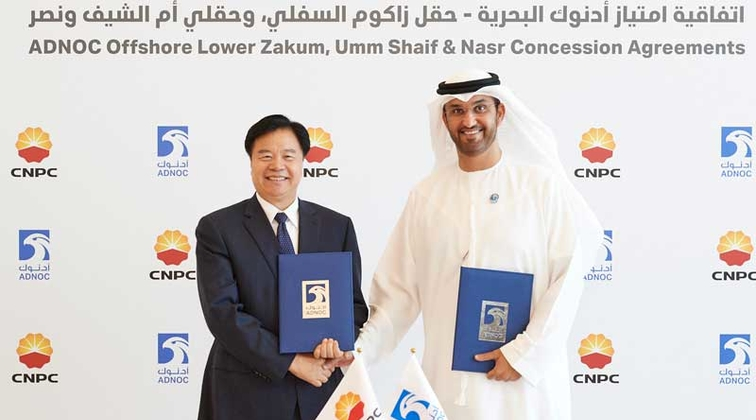 ADNOC signs key concession agreements with China's CNPC for $1,175mn participation fees