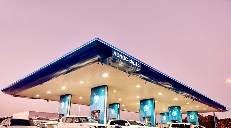 ADNOC acquires remaining 49% share of Al Reyadah