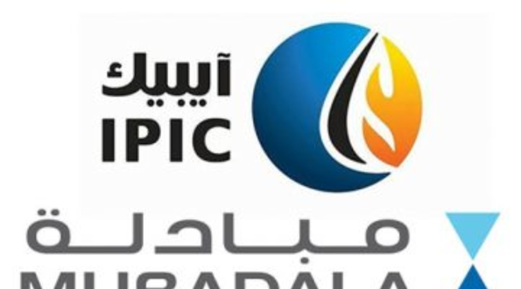 Ipic and Mubadala name board for $125bn merger