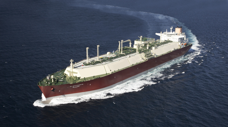Nakilat transitions LNG Al Ghuwairiya to in-house