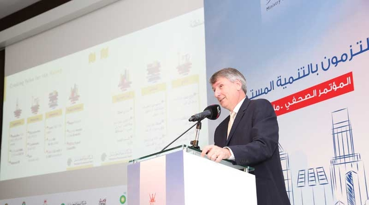 PDO announces gas find of four trillion cubic feet, 112 million barrels of condensate