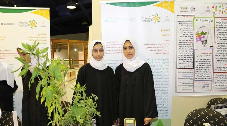 PDO honours schools, SMEs with inaugural green energy awards