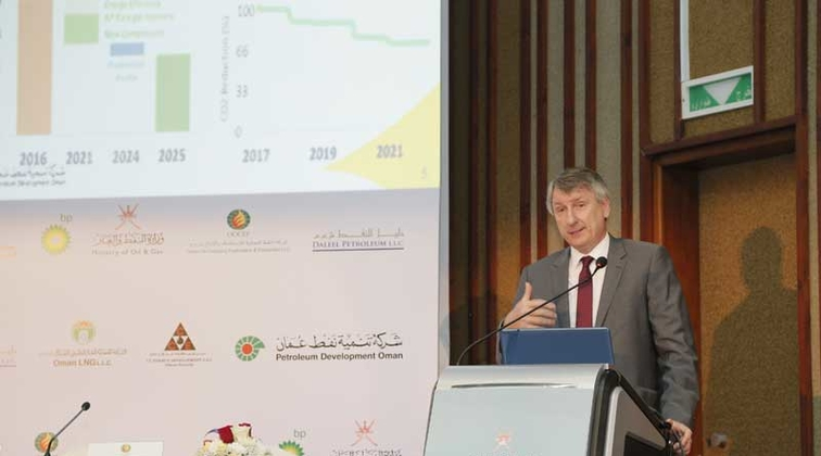 PDO sets new combined production record in 2016