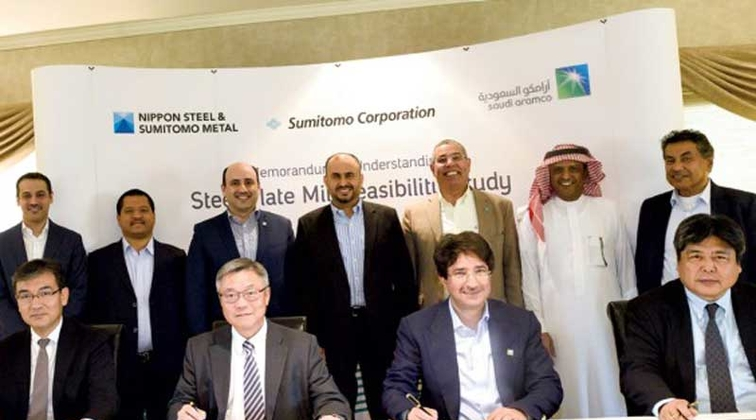 Aramco signs MoU with Japanese firms to pursue steel production in Saudi Arabia