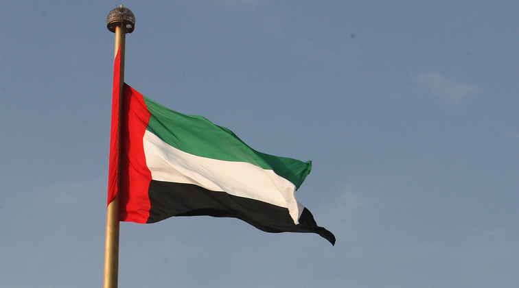 Preparing the UAE for the end of the oil era