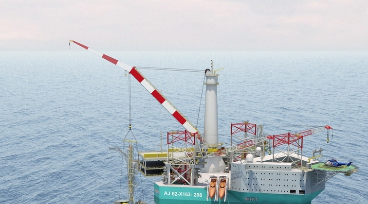 Aramco extends contract for Seadrill's jack-up rig