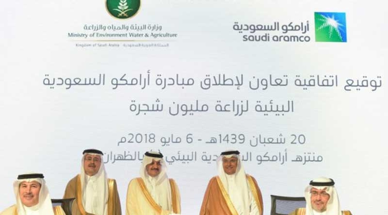 Aramco to plant one million trees native to Saudi Arabia by 2025