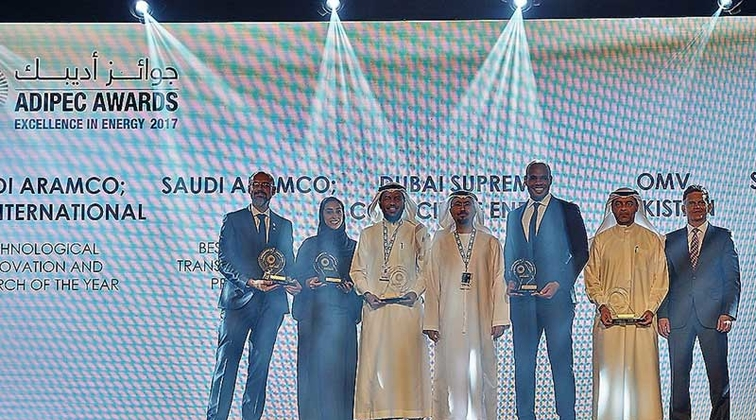 Submissions open for 2018 ADIPEC Awards