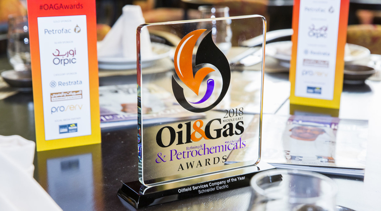 Oil & Gas Middle East Awards 2018