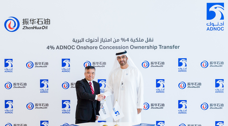 ADNOC awards China ZhenHua Oil a 4% interest in its onshore concession