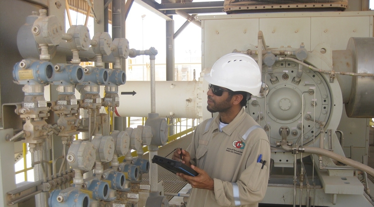Case study: Oman Gas Company digitalises its reliability and integrity programme