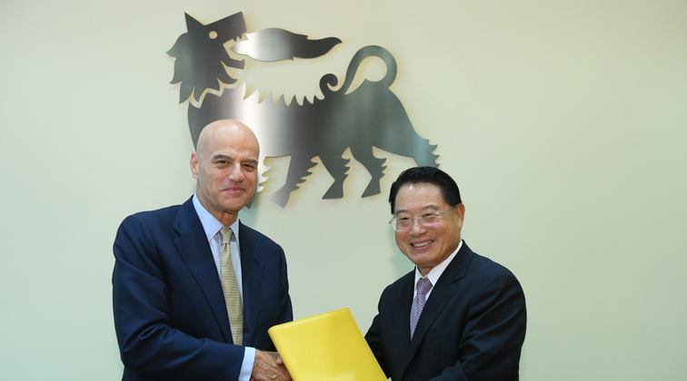 Eni and UNIDO sign joint declaration for public-private cooperation on sustainable development goals