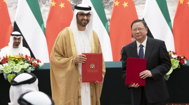 ADNOC and CNOOC agree to collaborate across oil and gas value chain