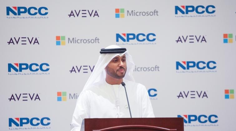 NPCC accelerates five-year digital transformation plan