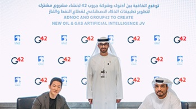 ADNOC forms joint venture to commercialise AI products