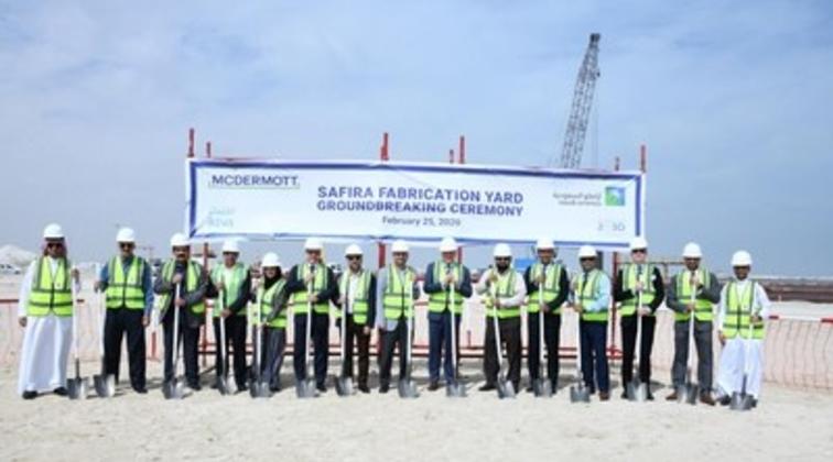 Saudi Aramco, McDermott break ground on fabrication facility at King Salman International Complex