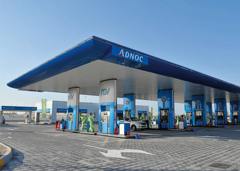 ADNOC, Adnoc Distribution, NEWS, Industry Trends
