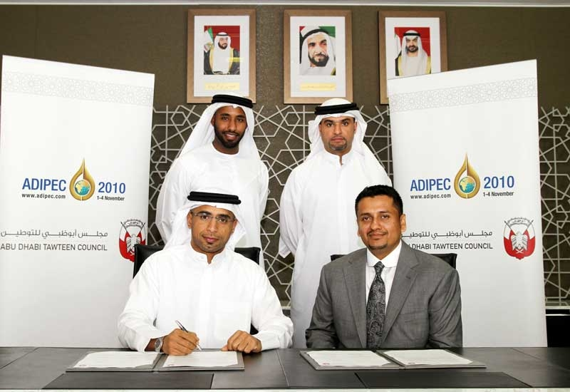 The signing of a major contract at ADIPEC in previous years.