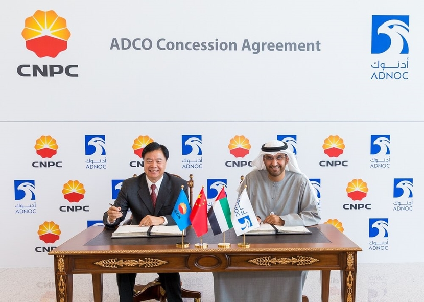 The agreement was signed by Dr Sultan Ahmed Al Jaber, ADNOC Group chief executive officer and member of the Supreme Petroleum Council of the Emirate of Abu Dhabi, and Wang Yilin, CNPC chairman.