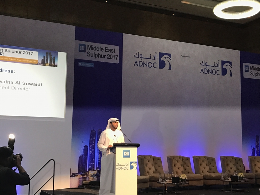 Al Suwaidi said ADNOC's clear focus is on retaining and strengthening the company's competitive edge, and on maximising the value of the UAE's natural resources, including sulphur, a by-product of gas processing.