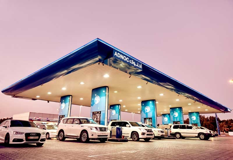 The deal makes ADNOC the sole shareholder in Al Reyadah.