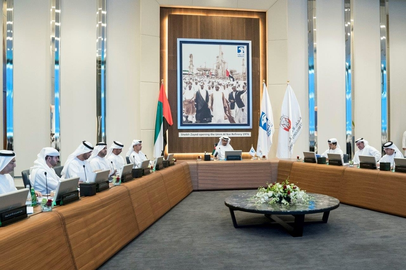 The SPC is the highest governing body of the oil and gas industry in Abu Dhabi. The council formulates, approves and oversees the implementation of Abu Dhabi's petroleum policy and follows up its implementation across all areas of the energy industry of the UAE.