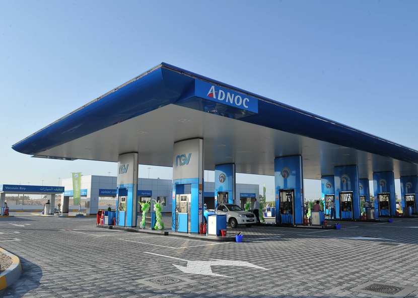 ADNOC is the state-owned oil company of the United Arab Emirates.