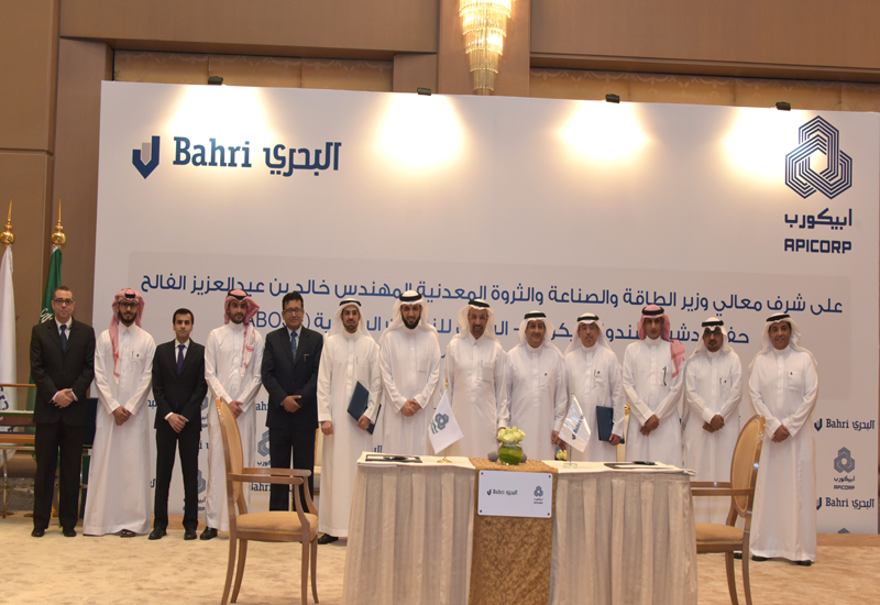 APICORP will invest 85% in the Fund with Bahri investing the remaining 15%.